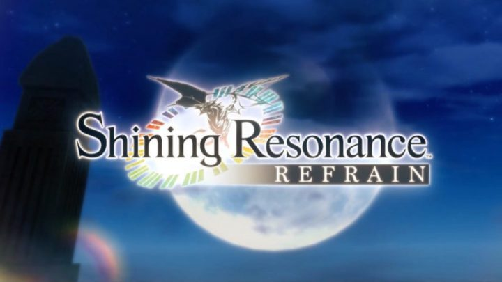 Shining Resonance Refrain [NINTENDO SWITCH]